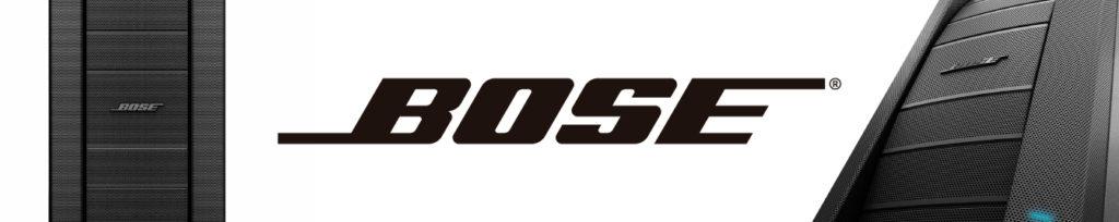 Bose-Audio-Sistemas-De-AudioPortable-Automa-Distribuidor-Autorizado