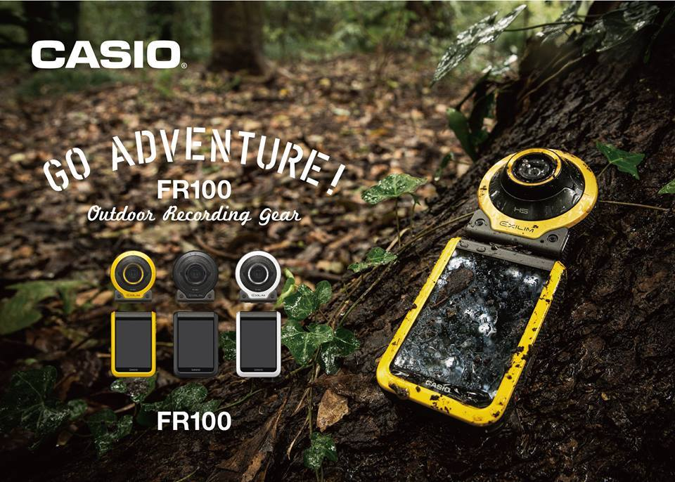 Cámara Casio EX-FR100 Amarilla